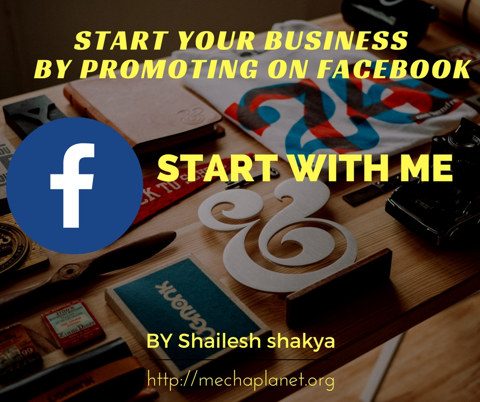 make-money-by-facebook How to Make Money  by Facebook